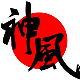 Kamikaze Kanji kanji 「神風」- kamikaze - national flag ver ...